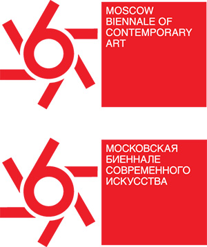 6th Moscow Biennale of Contemporary Art
