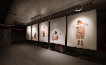 Body Exhibition