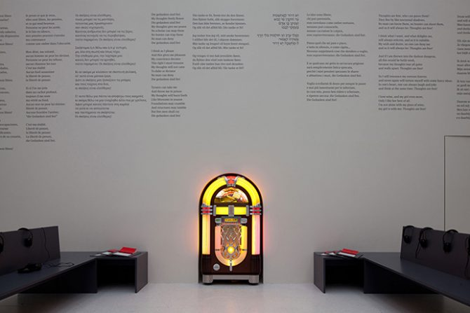Susan Hiller, Die Gedanken sind frei, 2012. Interactive audio installation: 102 songs on customized jukebox, with wall texts, books, benches, etc. Dimensions variable. © Susan Hiller. Courtesy Lisson Gallery. All rights reserved.